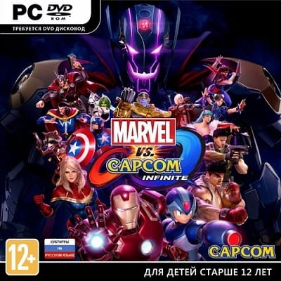 Marvel vs. Capcom: Infinite - Deluxe Edition (2017) PC | Repack от xatab скачать через торрент