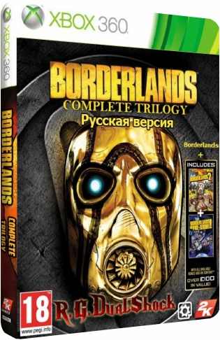 [FULL][DLC] Borderlands Complete Trilogy [RUS/RUSSOUND] (Релиз от R.G.DShock).