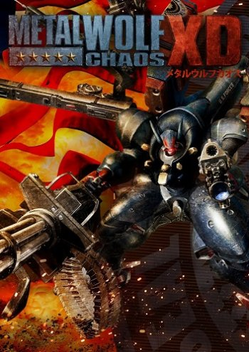 Скачать игру Metal Wolf Chaos XD (2019) PC | Лицензия торрент