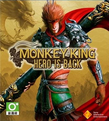 Monkey King: Hero Is Back - Deluxe Edition + все DLC (2019) PC | RePack от FitGirl скачать через торрент