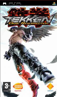 Tekken: Dark Resurrection (2007)