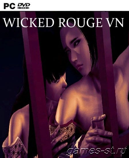 Wicked Rouge VN