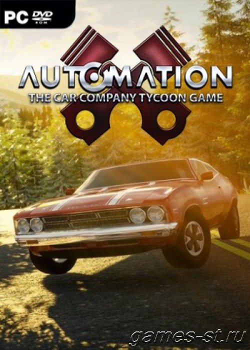 Automation - The Car Company Tycoon Game (2019) PC скачать через торрент