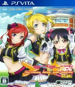 Love Live! School Idol Paradise Vol. 2: BiBi Unit [PSVita jp]